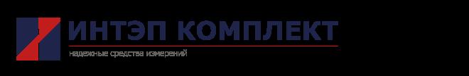 ООО «ИНТЭП КОМПЛЕКТ»